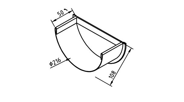 Чертеж коттеджной заглушки желоба 216 мм