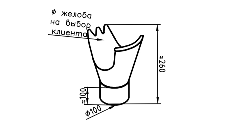 Воронка водосточная оцинкованная 100 мм под желоб