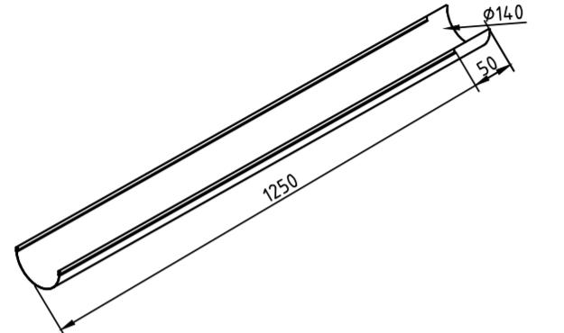 Желоб водосточный 140 мм оцинкованный 1250