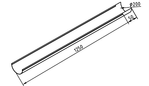 Желоб водосточный 200 мм оцинкованный 1250 мм