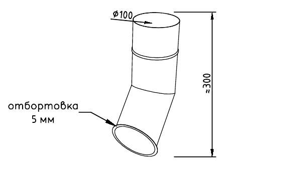 чертеж отлива фальц 100 мм