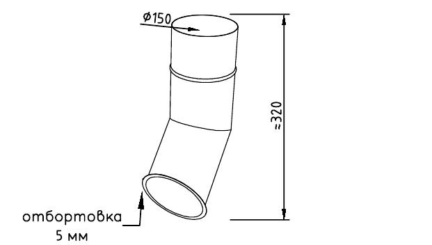 чертеж отлива фальц 150мм