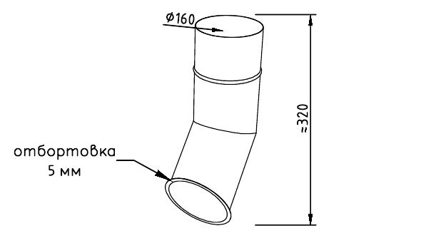 чертеж отлива фальц 160мм