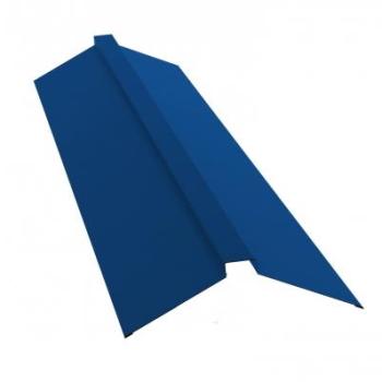 Планка конька полского 150х40х150 Ral 5005 Сигнально синий