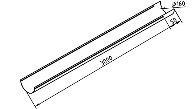 Чертеж водосточного желоба 160 мм из оцникованной стали 3000 мм